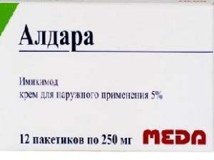 Упаковка мази для лечения от базлиомы Алдара (имихимод)