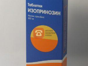 Изопринозин от вируса папилломы поможет избавиться.